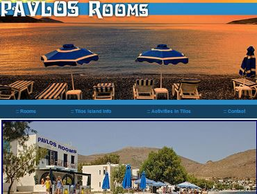 Pavlos Rooms, Website, Photography