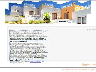 Hotel Software, Website, Applications, Photography